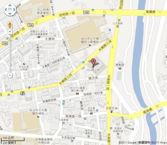 臺北市文山區公所