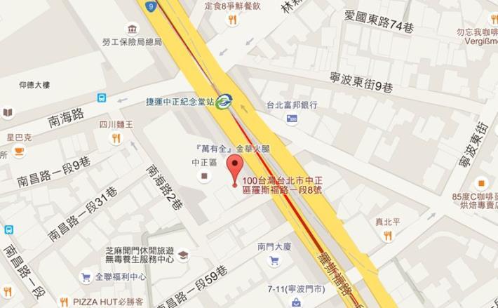 臺北市中正區戶政事務所