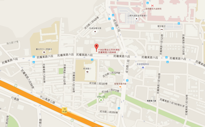 臺北市內湖區公所