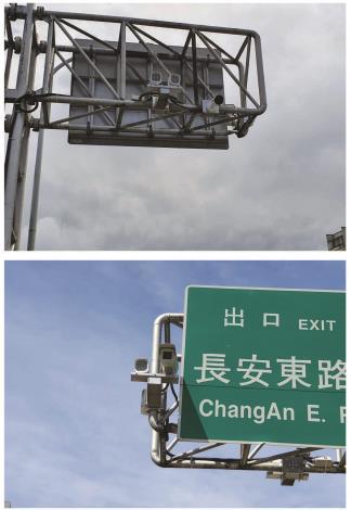 建國高架 照片2