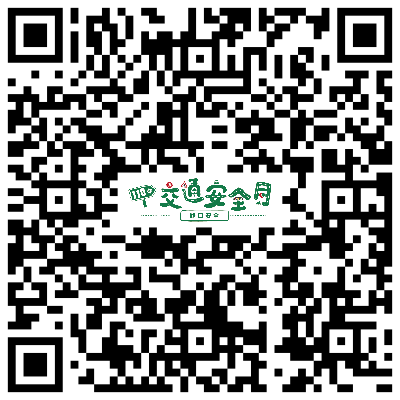 響應MV QR Code