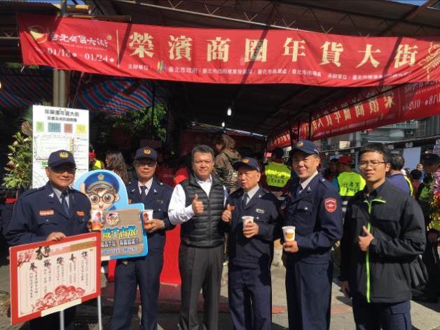 副市長齊呼「警察護平安!」,宣導犯罪預防過好年1