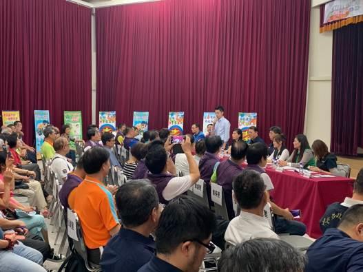 108年社區治安會議及青春專案宣導3