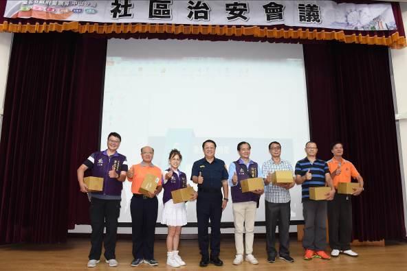 108年社區治安會議及青春專案宣導1