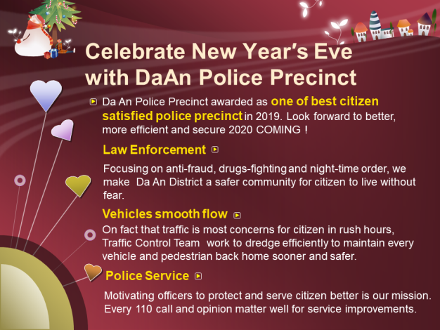 Celebrate New Year′s Eve with DaAn Police Precinct