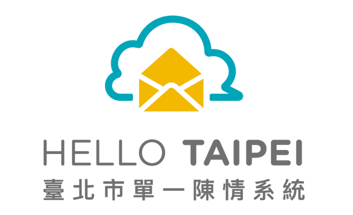 Hello Taipei臺北市單一陳情系統[另開新視窗]