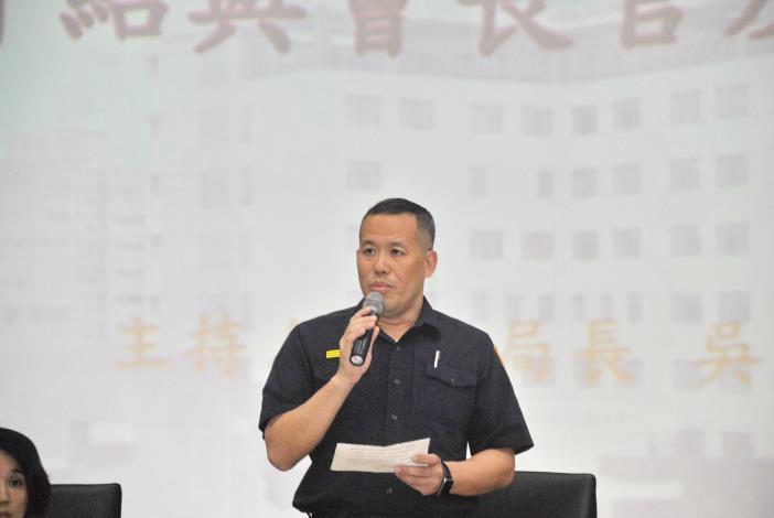 108年社區治安會議4.JPG