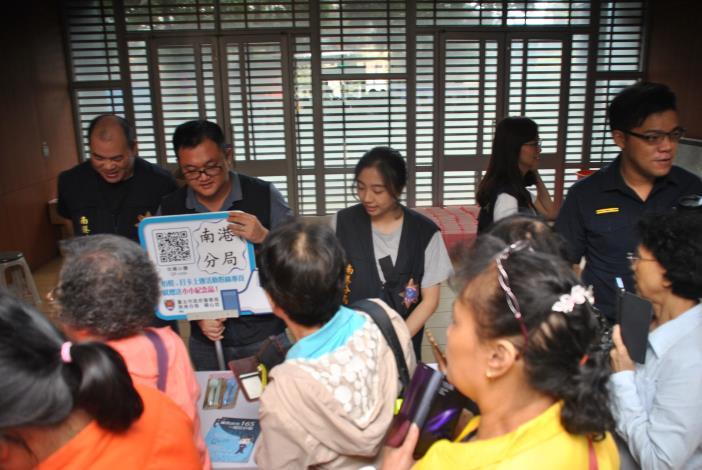108年社區治安會議8.JPG
