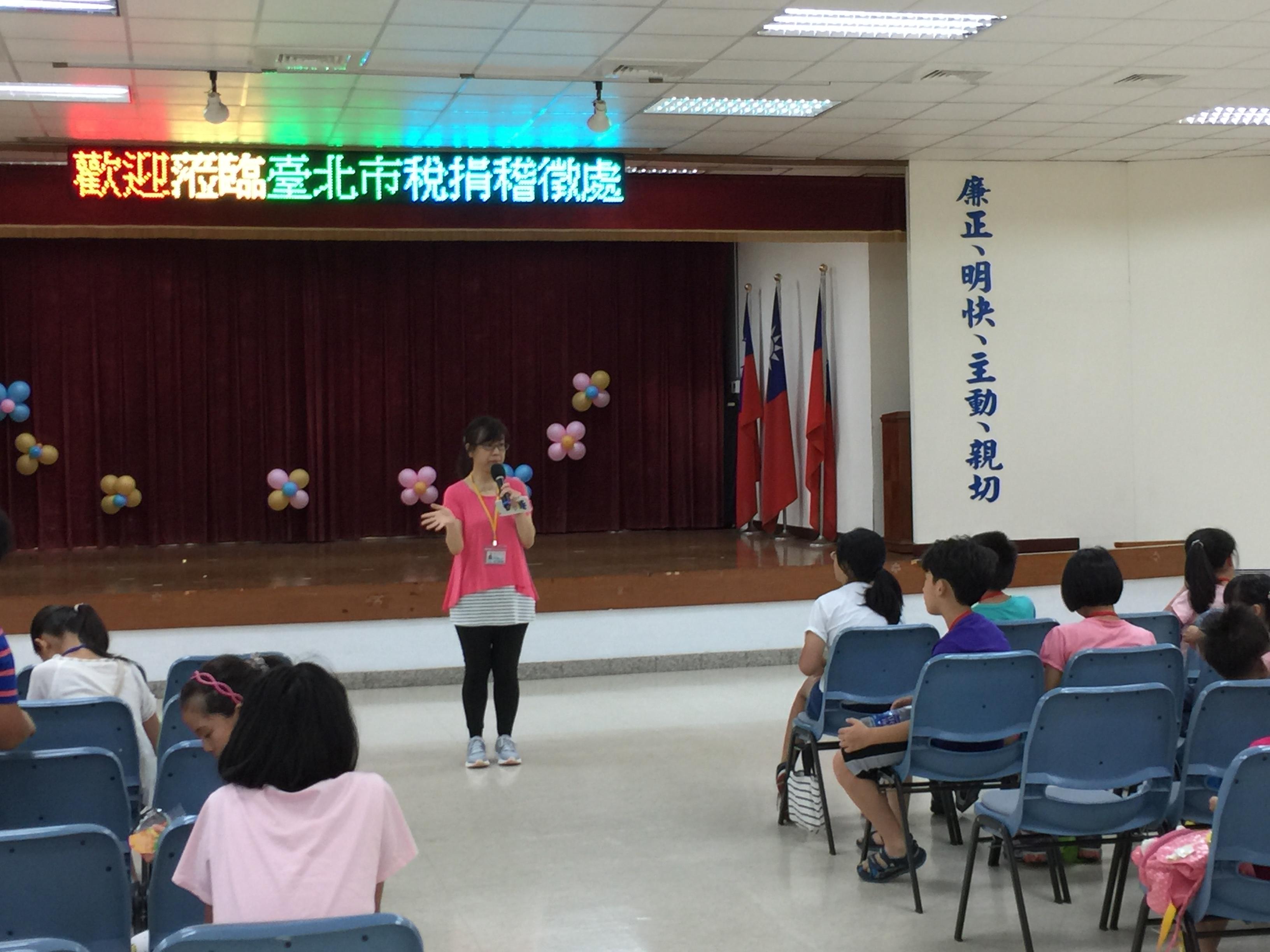 106Fun租稅Fun氣球活動照片5歡迎蒞臨臺北市稅捐稽徵處