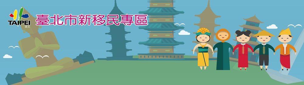 中文常駐版banner