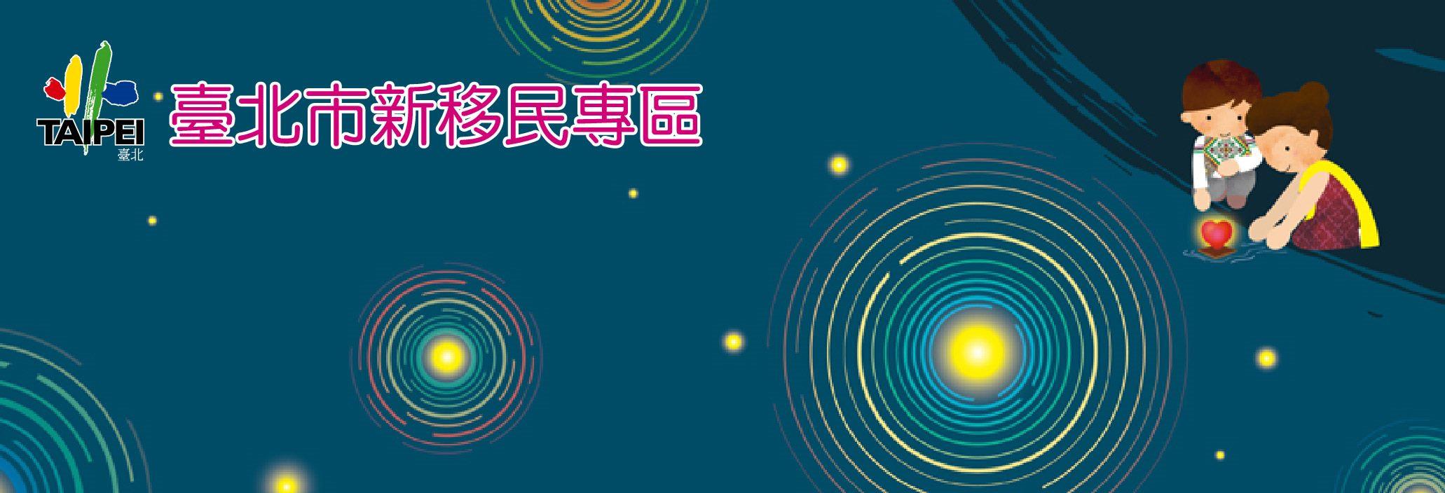 2018水燈節_banner