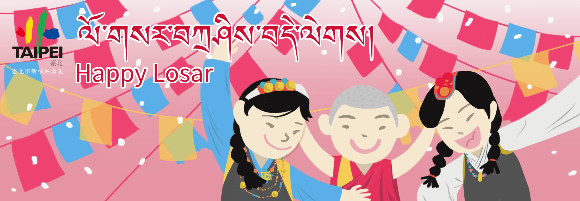2021-Happy Losar