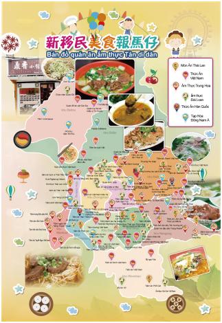 Bản đồ quán ăn ẩm thực Tân di dâ