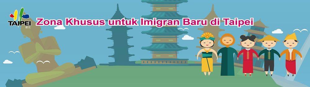 印尼文常駐版banner