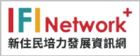IFI Network