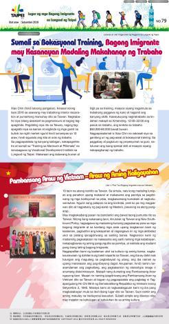 Mga Bagong Imigrante ng Taipei E-paper -2019-09
