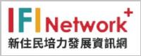 အသစ်နေထိုင်သူများဖွံ့ဖြိုးရေးသတင်းအချက်အလက်ကွန်ယက်