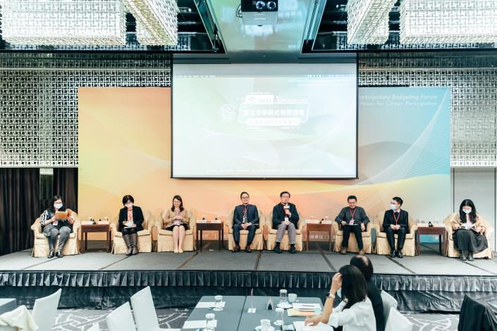 論壇一、參與式預算的青年參與