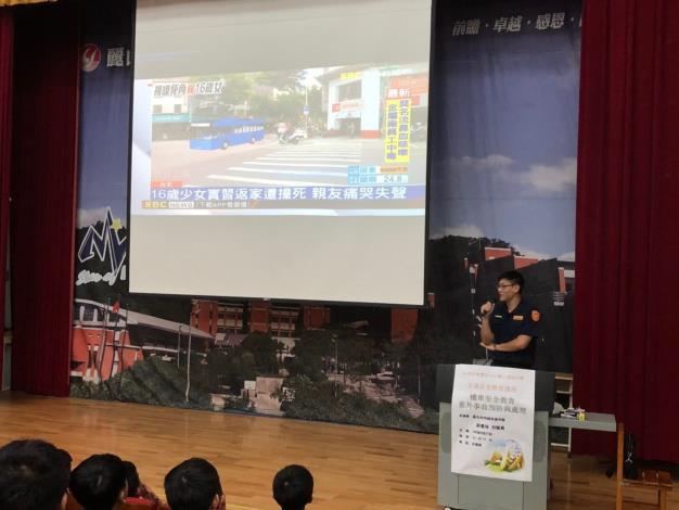 圖說3:以實際案例教導學生安全過路口