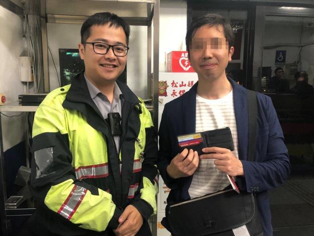 日籍客皮夾遺失警速尋回 盛讚臺灣警察效率驚人!