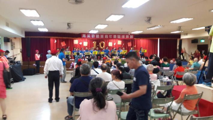 民眾參加宣導會議照片[開啟新連結]