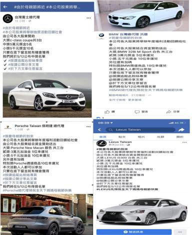 臉書分享騙個資詐騙
