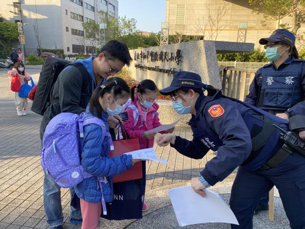 員警發放文宣對學童及家長宣導人身安全注意事項.JPG