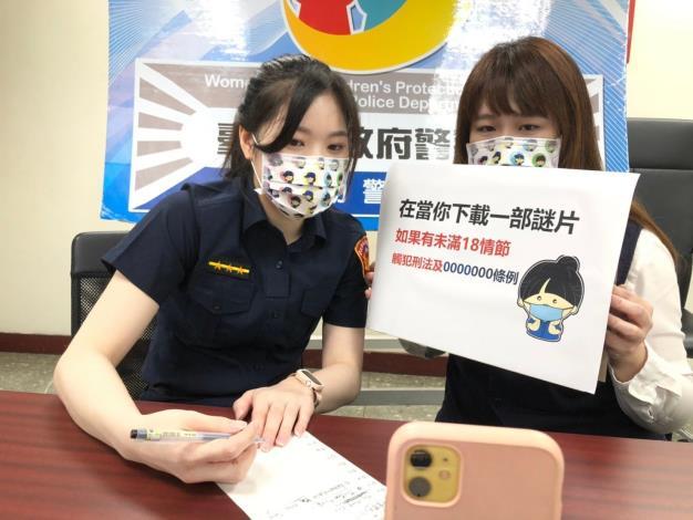 警加強宣導兒童網路安全.JPG