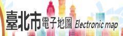 臺北市政府電子地圖網