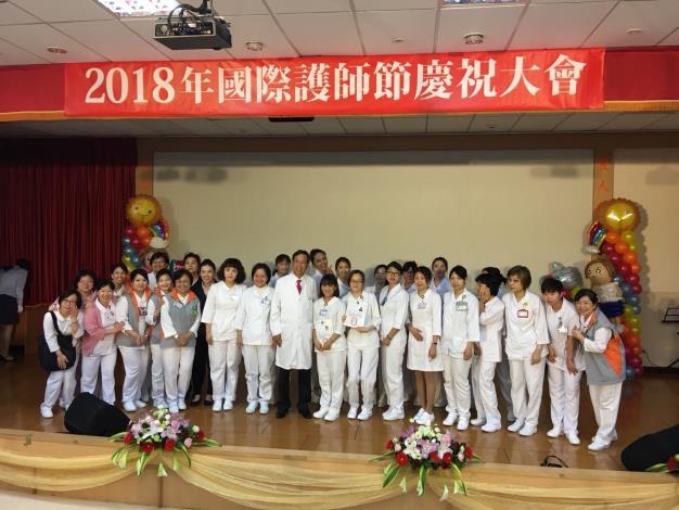 賀! 2018國際護師節慶祝大會 仁愛30位護理同仁獲殊榮