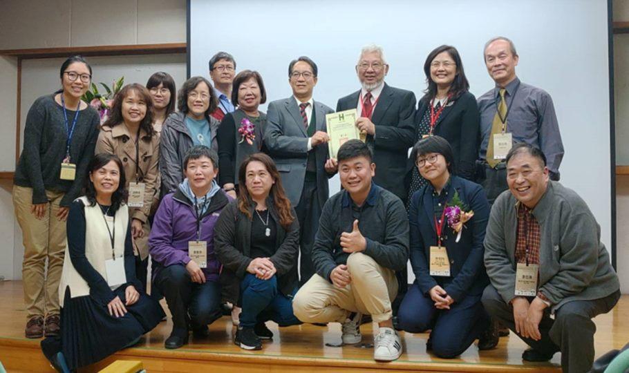 108.12.05本院區榮獲臺北國際安寧研討微電影比賽第一名