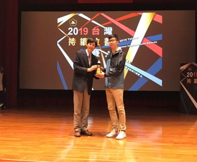 108.7.5本院區榮獲財團法人中衛發展心中舉辦2019年台灣持續改善競賽,榮獲「北區會長獎」、「銅塔獎」