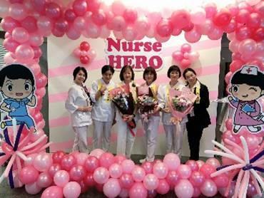 2019國際護師節慶祝