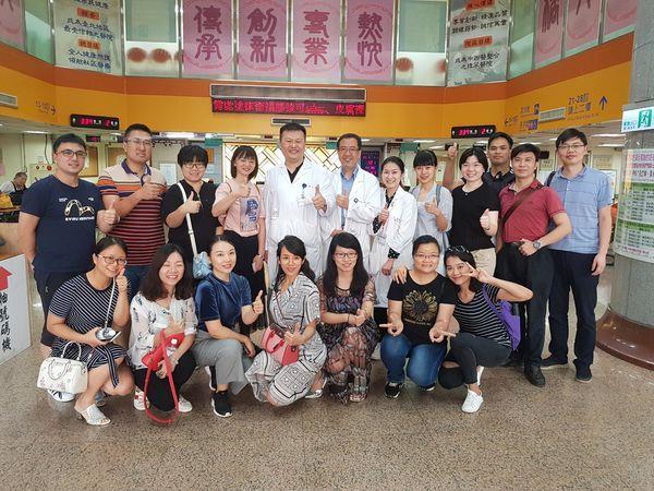 2018廣西中醫藥大學骨幹教師來臺培訓交流計劃參訪團 彭莉萍等16人