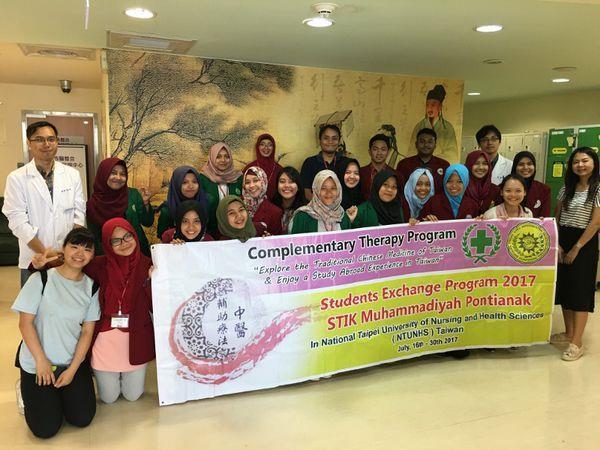 106.07.27 印尼坤甸護理學院、穆罕默德瑪塔蘭大學、穆罕默德泗水大學師生共19名參訪