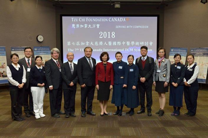 107.10.05 加拿大 慈濟人醫會第七屆國際研討會