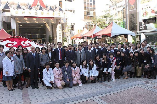 99.12.19-第一屆中蒙醫藥學術研討會(國際中醫藥交流中心成立)