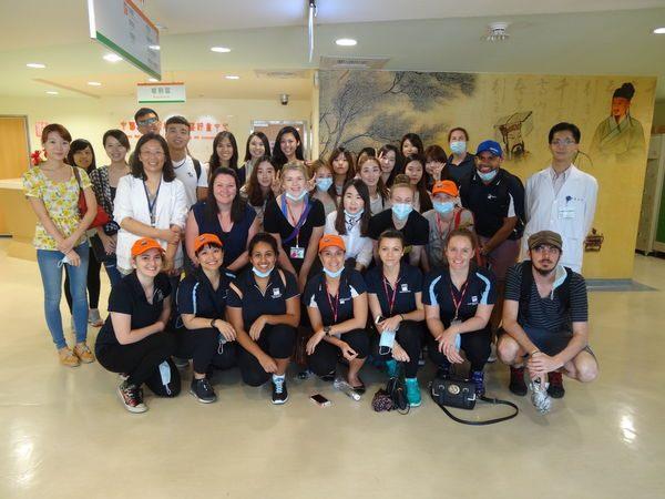 104年度0709-國北護之「國際暨兩岸健康照護研習班」參訪中醫中心-1