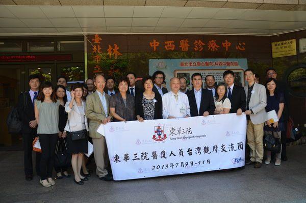 102.05.14-香港東華三院21人參訪(林森院區)
