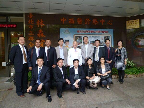 101.11.02-雲南省衛生廳參訪林森院區
