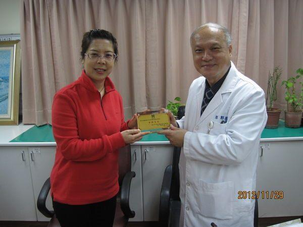 101.11.29-國家中醫藥管理局參訪