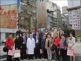 99.04.13重慶市中醫藥行業協會來台參訪(22人)