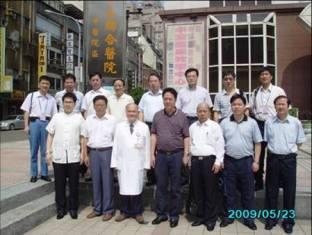 98年度0523台灣海峽兩岸醫藥合作協會廣西中醫藥學會來台參訪