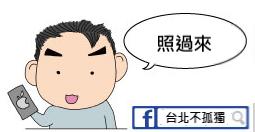 毒防訊息更新用.j