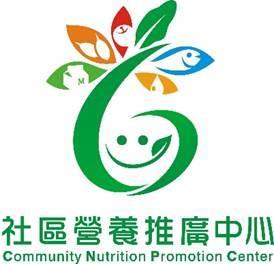 臺北市社區營養推廣中心Banner