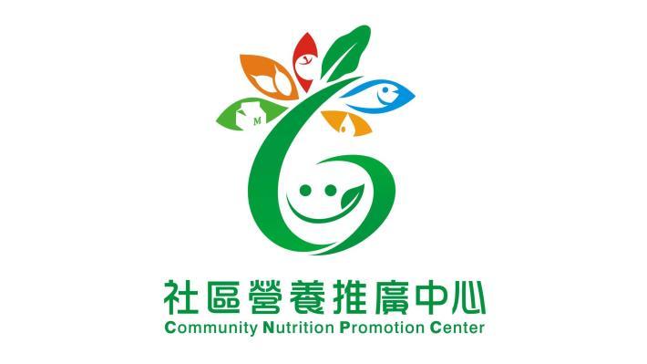 臺北市社區營養推廣中心[開啟新連結]