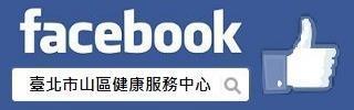 本中心Facebook粉絲專頁