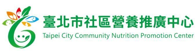 社區營養衛教平台