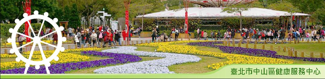 花博公園照片