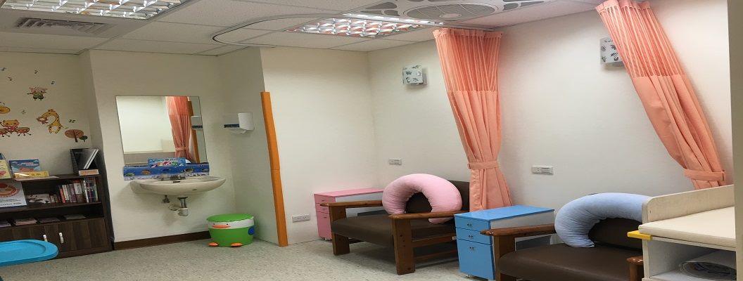 文山區健康服務中心